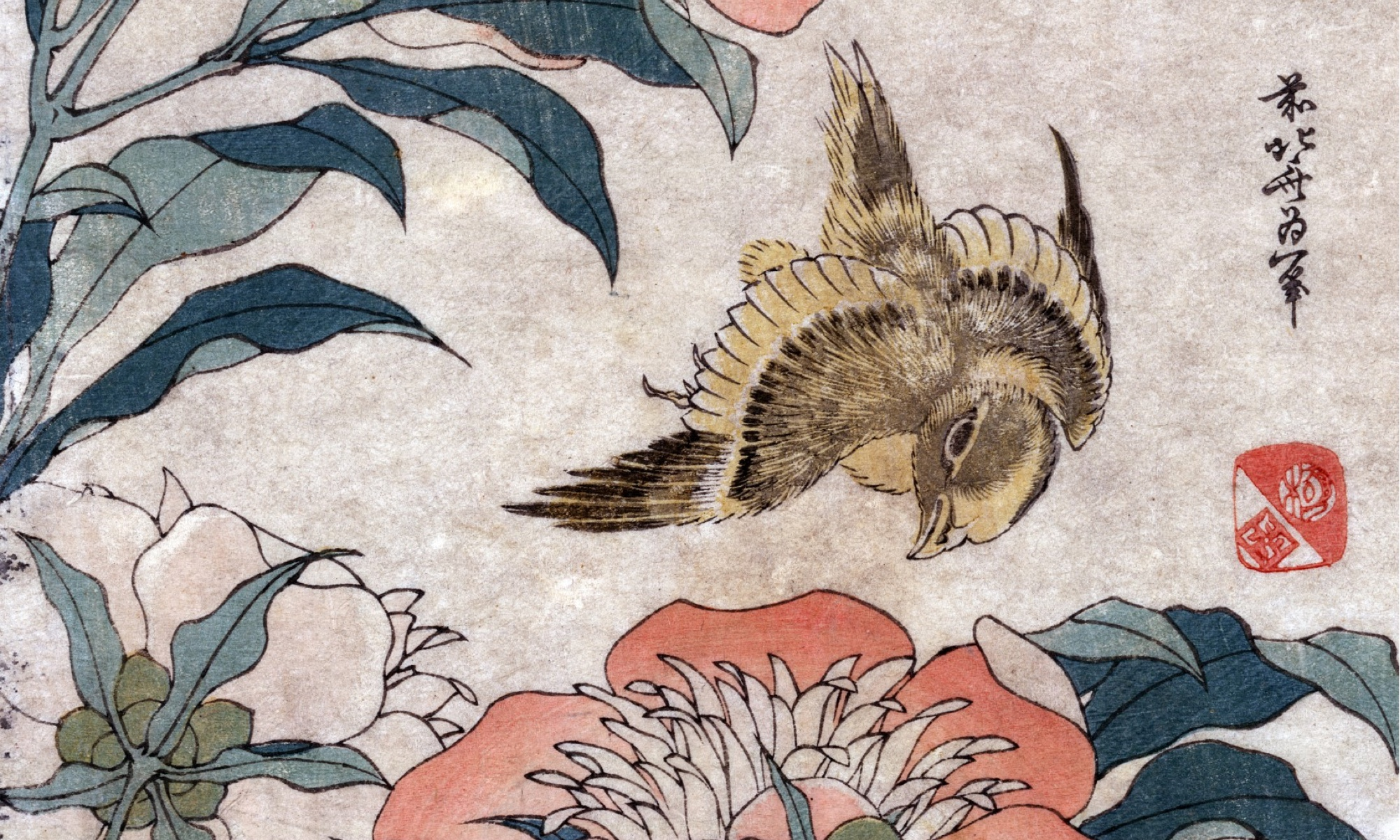 A piece of Japanese art showing a bird flying through flowers.