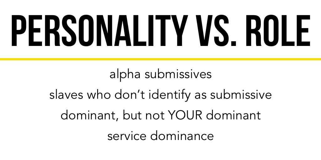Personality Vs. Role